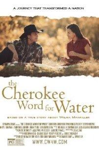 lrff cherokee