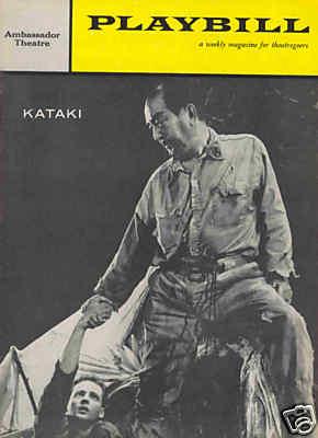 kataki-playbill-cover1