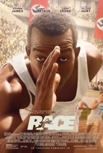 Clinton Center Race film